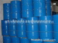 厂家供应铜件清洗剂