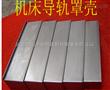 台州平轨钢板防护罩