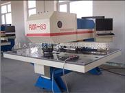 FUDA-6.3吨多工位竞技宝冲床