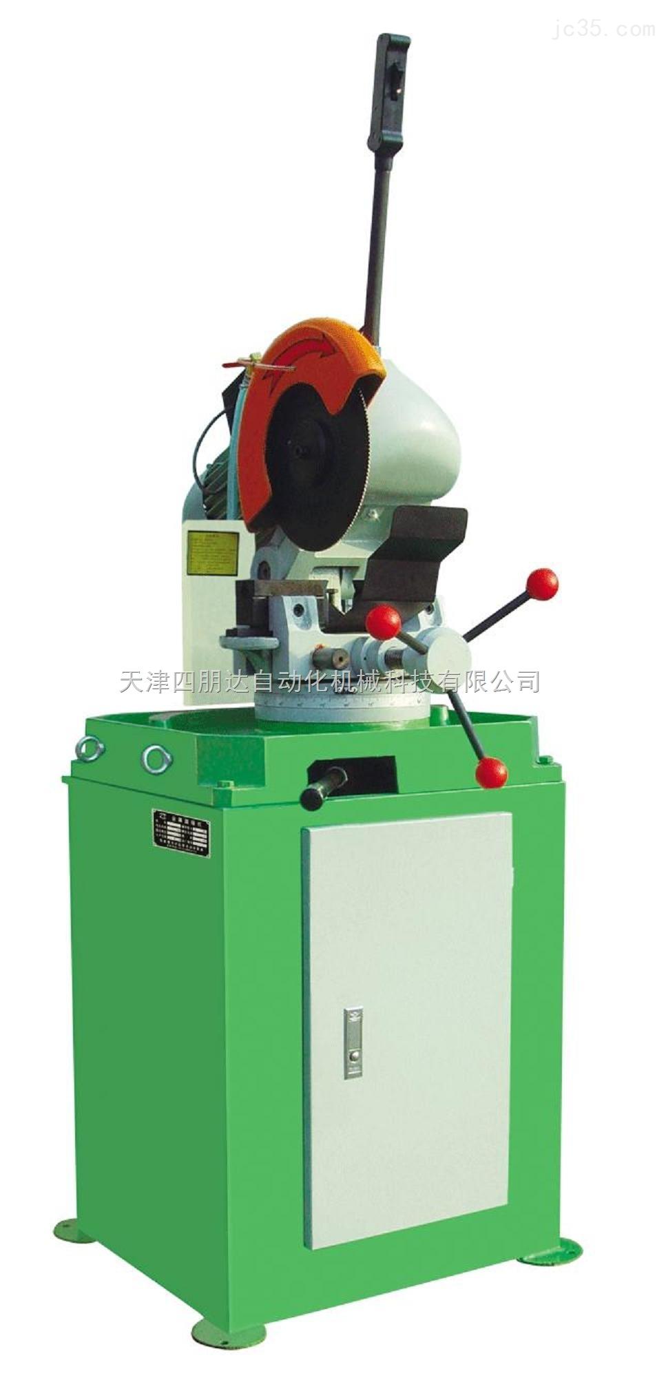 mc315f手动金属圆锯机