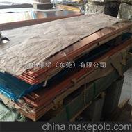 t8超硬耐热合金紫铜板切割 t3脱氧耐磨损紫铜板制造商