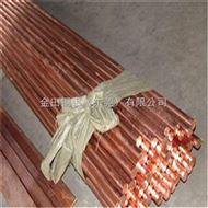 t3环保高强度紫铜棒出售商 t6高耐磨拉花紫铜棒供应商