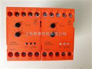 优势供应 欢迎采购 德国DOLD继电器IL5880.12/200 DC24V