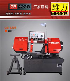 gb4028金属卧式带锯床 厂家直销