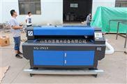 直销多种金属光纤镭射切割机专业生产制造