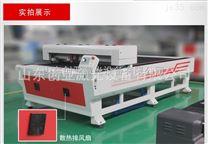 3015不锈钢碳钢镀锌板厨具竞技宝光纤激光切割机