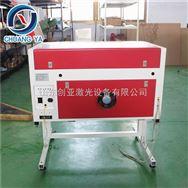 微型6040皮革布料激光切割机供应商