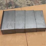 双柱立式车床横梁钢板伸缩防护罩