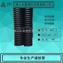 PE塑料波纹管穿线软管PE塑料软管黑色软管电线电缆护套可开口包邮