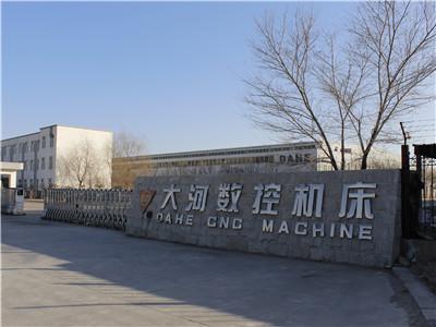 中国机床商务网走进宁夏大河数控