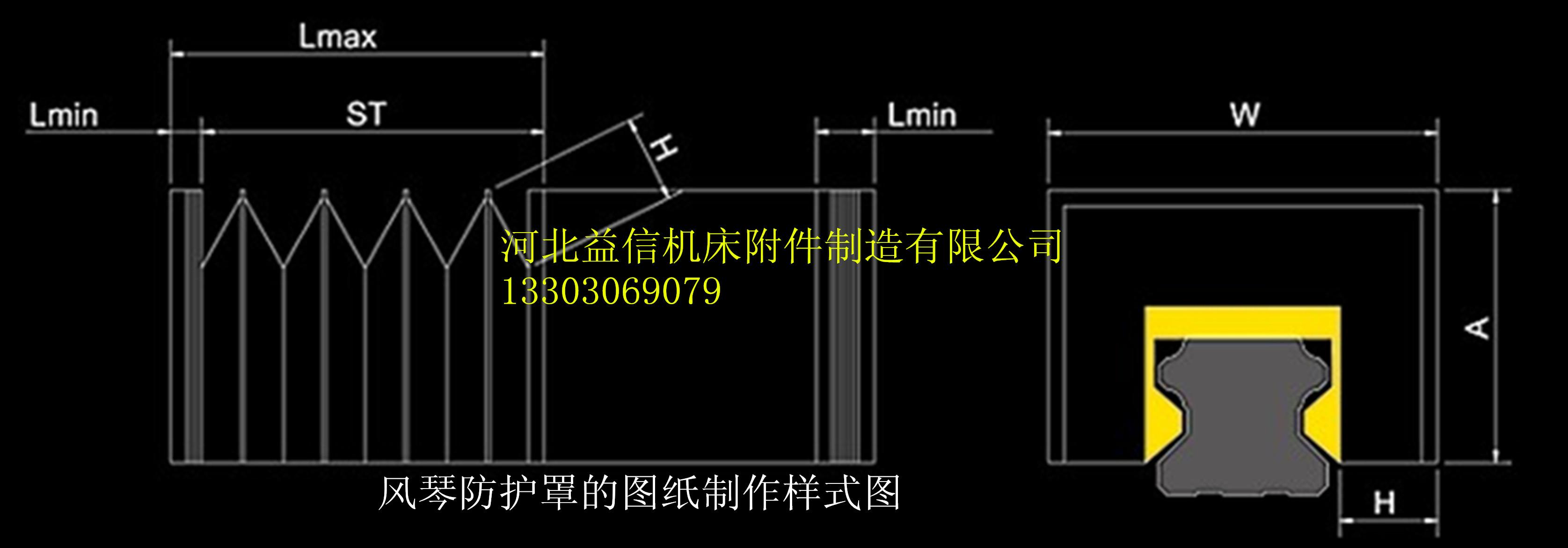 电路 电路图 电子 原理图 3351_1171
