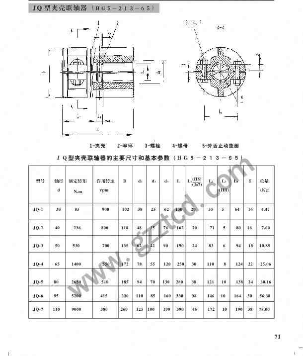 电路 电路图 电子 户型 户型图 平面图 原理图 610_716