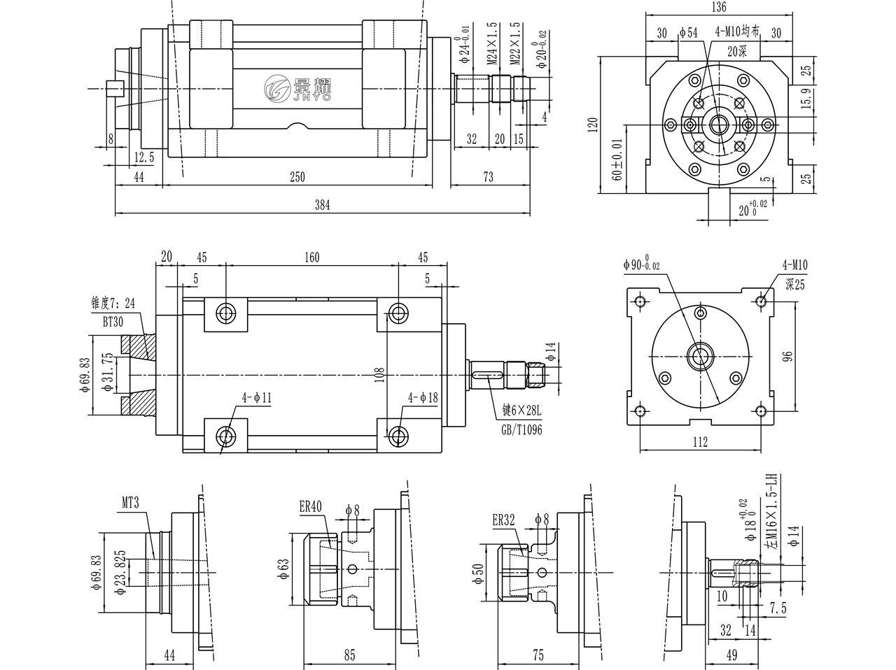 电路 电路图 电子 原理图 1280_958