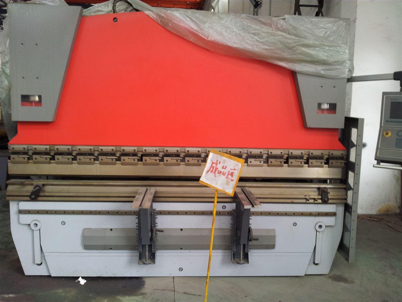 8x3200系列液压摆式数显剪板机