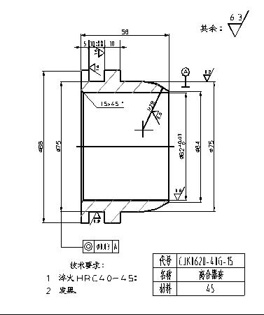 cnc200卧式数控车床