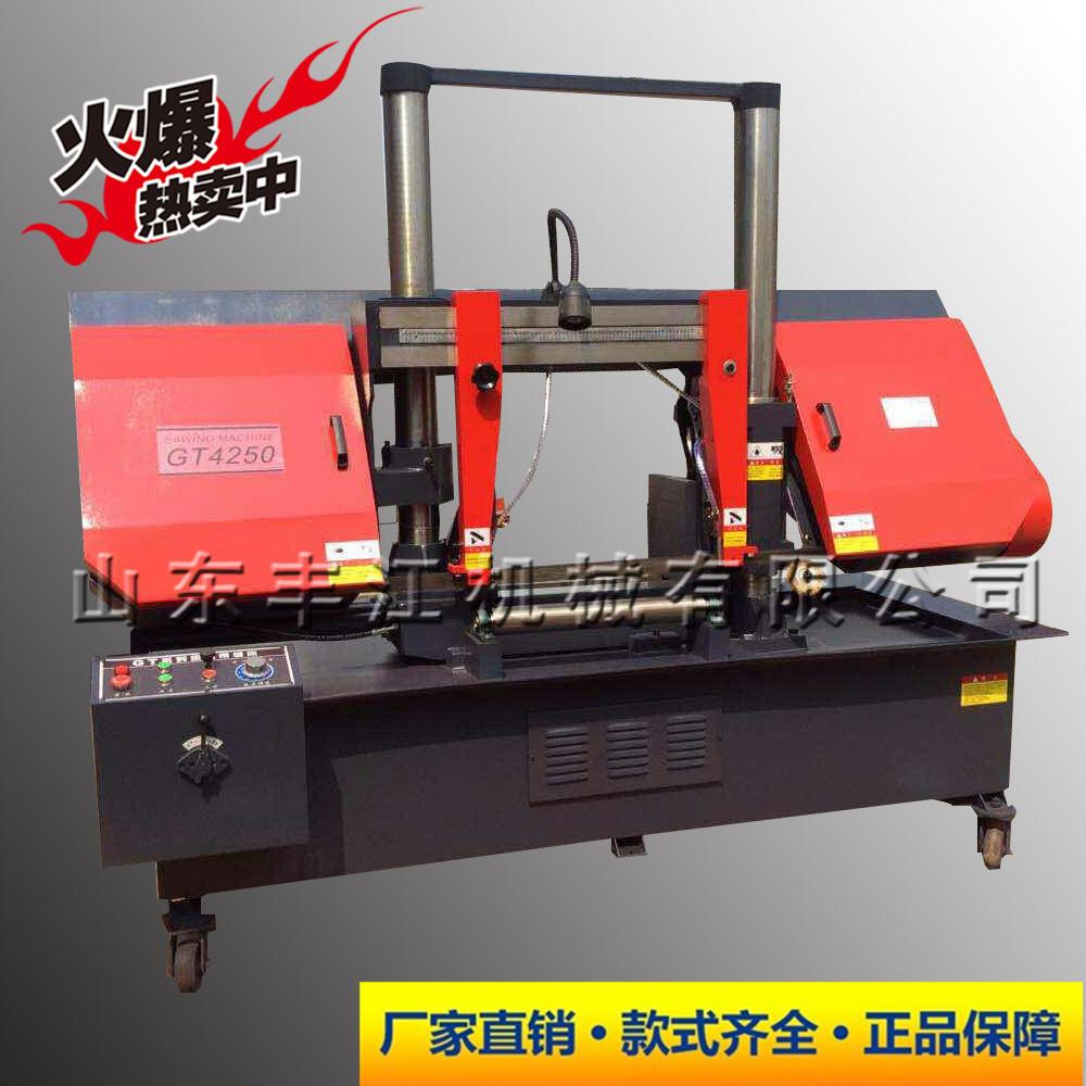 gb4250金属卧式带锯床 厂家直销