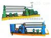 W11对称式三辊系列卷板机(液压卸料)