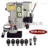 MTM-922A升山便携式磁性钻孔攻牙机,进口钻床