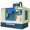 供应小型数控钻铣床 立式CNC铣床 四轴数控铣床