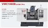 VMC1060B立式加工中心