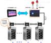供应多轴铣床控制系统ADTCNC1040,步进/伺服控制系统
