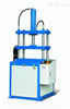 TY601四柱大型油压机,框架油压机