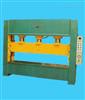 【厂家推荐】30/100吨质高效电动门式油压机 四柱油压机