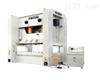 JW36闭式双点固定台压力机